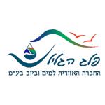 Peleg Hagalil Logo