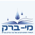mei barak logo