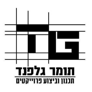 Tomer Gelfand
